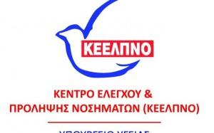 the_new_logo